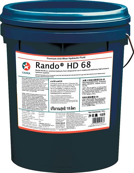 Rando® HD