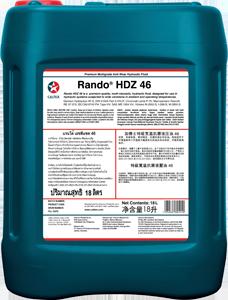 Rando® HDZ